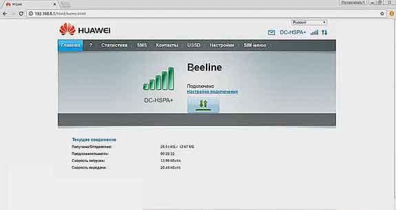 Настройка 3G-4G антенны с помощью WEB-интерфейса модема